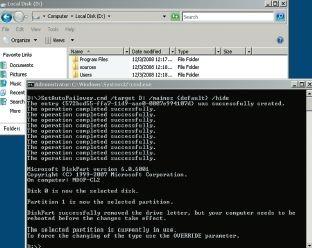 Результат выполнения setautofailover.cmd