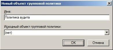 audit-03