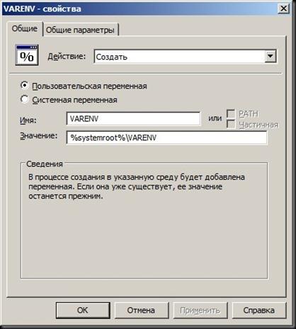 gppref1-02