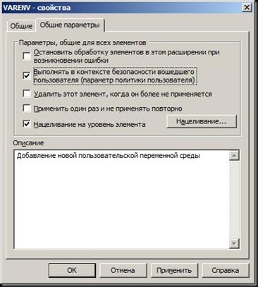 gppref1-03
