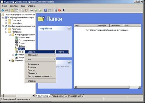 GPPref3-01