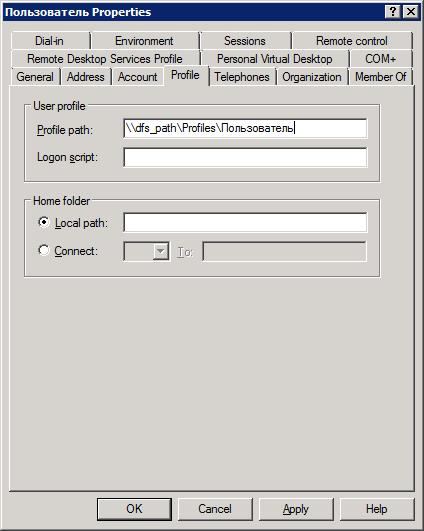 Перенаправление содержимого перемещаемого профиля пользователя