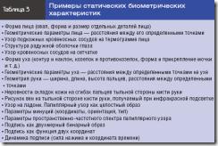 clip_image004