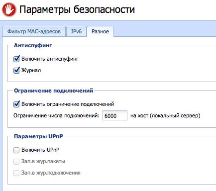 Снимок экрана 2013-01-13 в 19.08.46