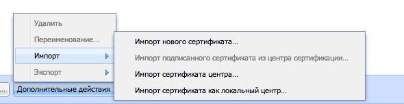 Снимок экрана 2013-01-16 в 17.30.12