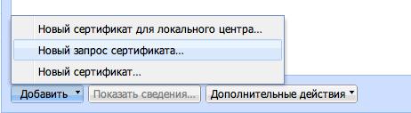 Снимок экрана 2013-01-17 в 14.02.19