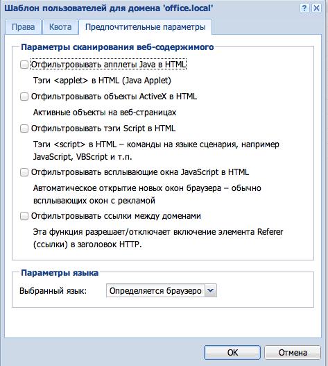 Снимок экрана 2013-01-19 в 22.42.37