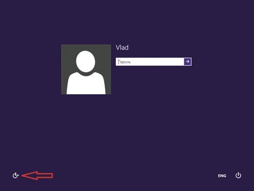 Окно ввода пароля в Windows 8