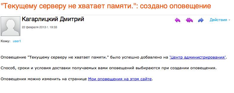 Снимок экрана 2013-02-22 в 20.04.24