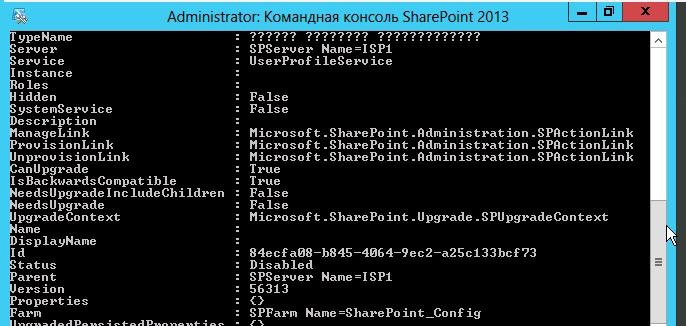 Снимок экрана 2013-03-08 в 16.39.40