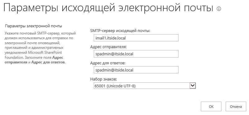 Снимок экрана 2013-03-08 в 16.43.50