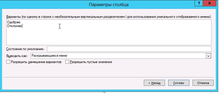 Снимок экрана 2013-03-08 в 19.44.31