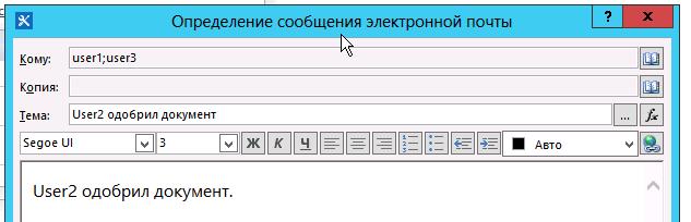 Снимок экрана 2013-03-09 в 12.17.26