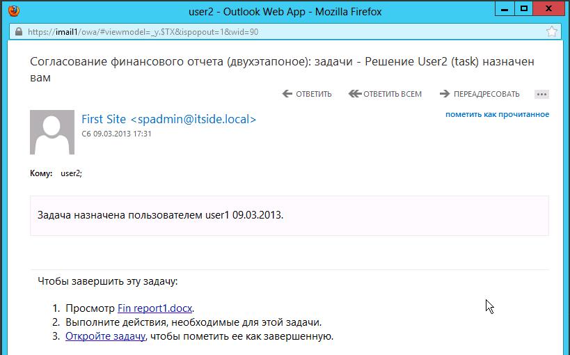 Снимок экрана 2013-03-09 в 17.33.25