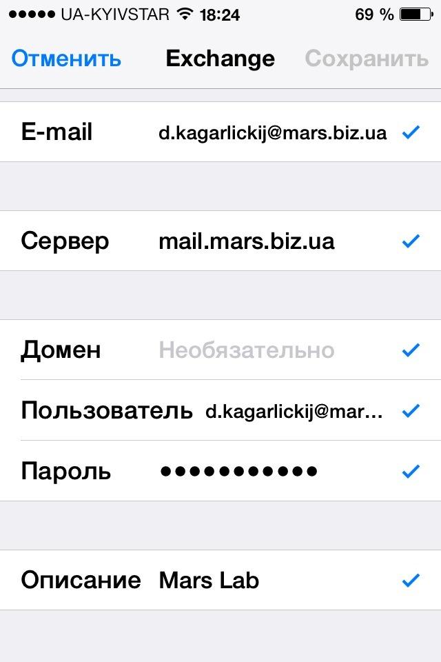 20140128_162443000_iOS