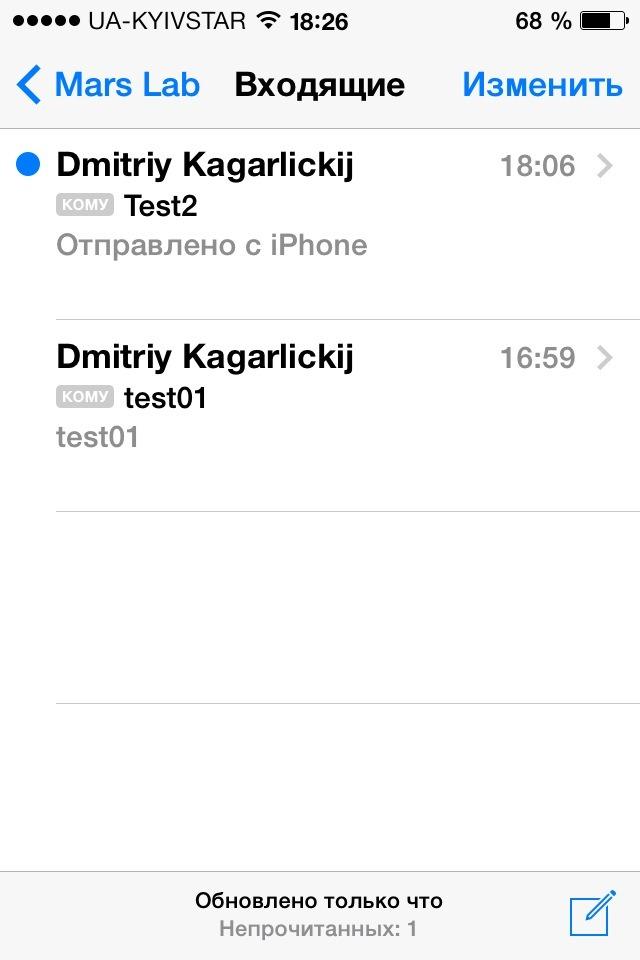 20140128_162620000_iOS