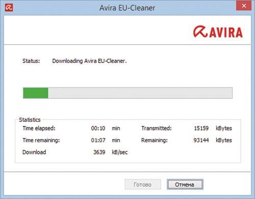 Установка Avira EU-Cleaner