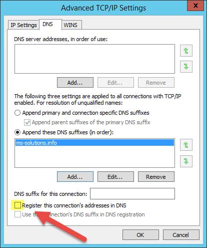 Настройка дополнительной конфигурации DNS сетевого интерфейса