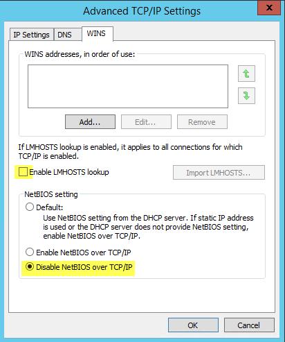 Настройка дополнительной конфигурации WINS сетевого интерфейса