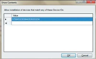 Экран 3. Ввод ID разрешенных устройств или классов устройств