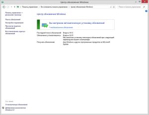 Рис 7 1 300x232 Вы купили новый Windows ПК? А дальше что?