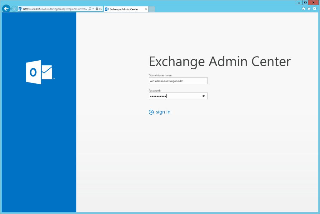 exchange2016-17